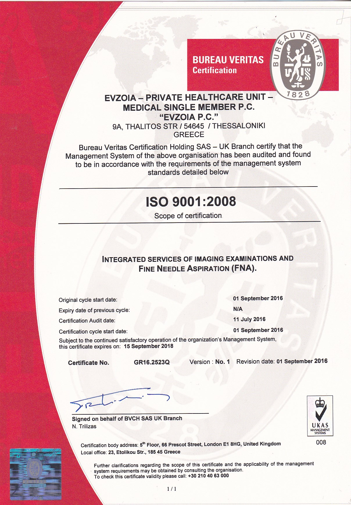 Evzoia Certification ISO9001:2008