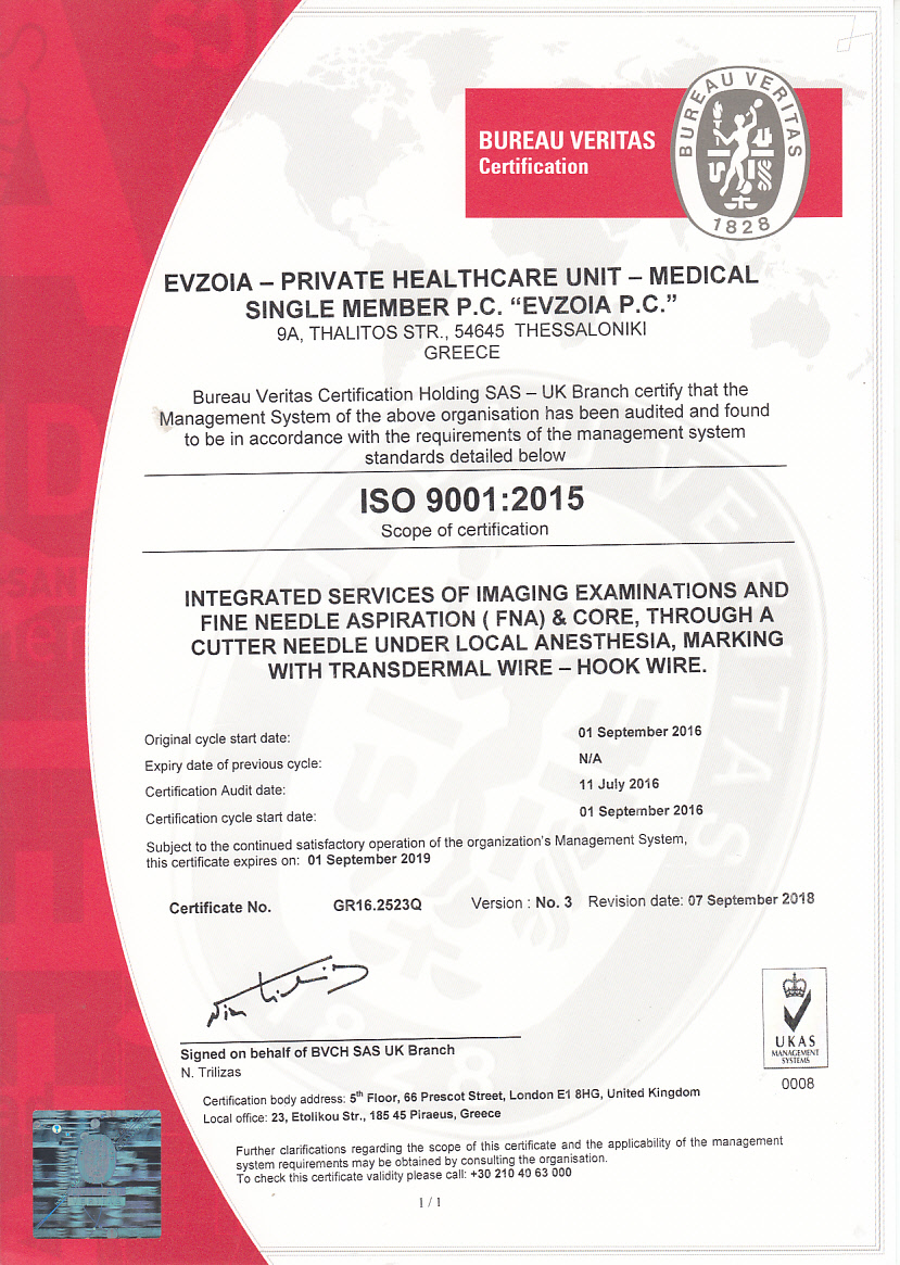 Evzoia Certification ISO 2018