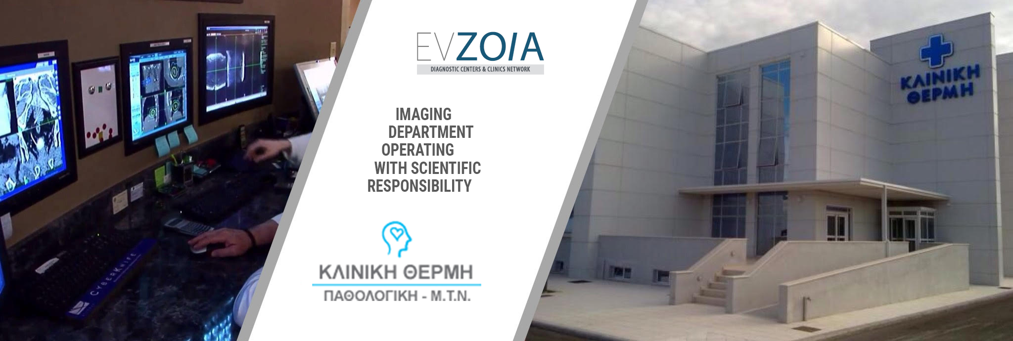 Evzoia - Model Imaging Center