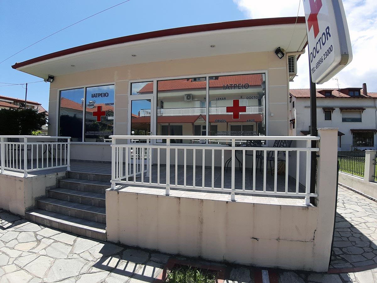 Ιατρείο & Γιατρός στα Βρασνά Χαλκιδικής - Δίκτυο Ιατρείων Ευζωία